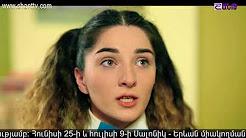 Eleni Oragire - Episode 142