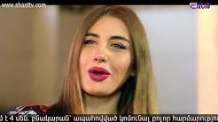 Eleni Oragire - Episode 163