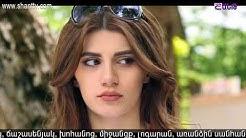 Eleni Oragire - Episode 170
