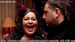Ashxarhi Hayer - Armen Merabov