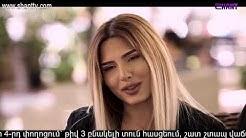 Ayrvac Anurjner - Episode 48