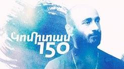 Erg Ergoc - kKomitas 150