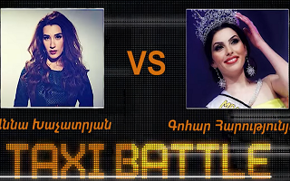 Taxi Battle 2 - Anna VS Gohar