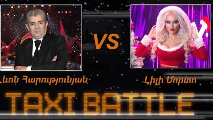 Taxi Battle 2 - Liliy VS Levon